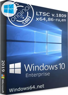 Windows 10 LTSC Version 1809